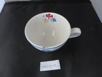 Cappuccino Cup Mia Flora Castle