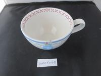 Cappuccino Cup Phoebe Flora Castle